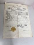 Золотая школьная медаль грузия 32 мм + диплом photo 2