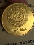 Золотая школьная медаль грузия 32 мм + диплом photo 5