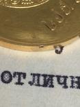 Золотая школьная медаль грузия 32 мм + диплом photo 6