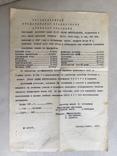 Золотая школьная медаль грузия 32 мм + диплом photo 7