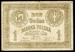 1марка 1920г,Кременец,Волынской губ,Магистрат(польская оккупация) photo 1