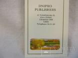 Новые книжные закладки 50 шт, фото №6