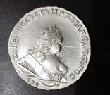 Рубль 1744 года СПБ серебро Петербургский тип