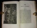 1854 Ілюстрована історія наймальовничіших міст світу. (є Одеса) photo 10