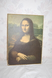 Репродукция на подрамнике. Мона Лиза, Джаконда. 35х50см. ГДР photo 2