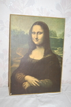 Репродукция на подрамнике. Мона Лиза, Джаконда. 35х50см. ГДР photo 1