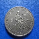 Веймар 3 марки 1930 Вальтер фон Фогельвейде (1.3.15)~ photo 1