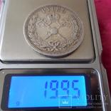 Коронационный рубль photo 5