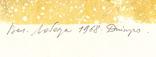 Володимир Лобода. Терези. 1968 р. Лінорит. 20,6х20,6; лист 42,8х30,4 photo 3