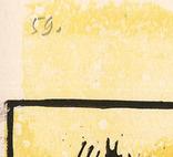 Володимир Лобода. Геометричне. 1973 р. Лінорит. 23,3х24,5; лист 42х30,5 photo 2