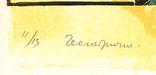 Володимир Лобода. Геометричне. 1973 р. Лінорит. 23,3х24,5; лист 42х30,5 photo 4