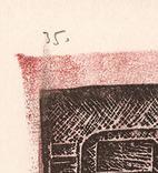Володимир Лобода. Наша кімната. 1969 р. Лінорит. 33х21,8; лист 42,1х30,3 photo 2