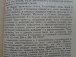 1972 Киев Борьба с Притонами Разврата спецкнига нумерованное издание photo 9