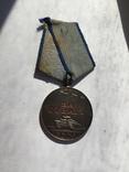 Медаль за отвагу photo 1