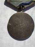 Медаль за отвагу photo 4