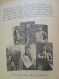 1919 Людина у Другому Році Відбування Української Держави