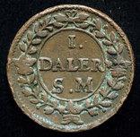 Швеция 1 далер 1718 Юпитер