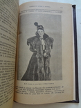 1902 Знаменитые Актеры и Актрисы