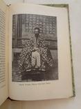 1909 Китай Япония Путешествия по Дальнему Востоку с множеством иллюстраций photo 1