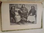 1909 Китай Япония Путешествия по Дальнему Востоку с множеством иллюстраций photo 2