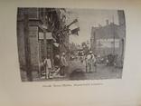 1909 Китай Япония Путешествия по Дальнему Востоку с множеством иллюстраций photo 3