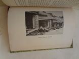 1909 Китай Япония Путешествия по Дальнему Востоку с множеством иллюстраций photo 4