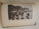 1909 Китай Япония Путешествия по Дальнему Востоку с множеством иллюстраций photo 5