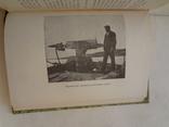 1909 Китай Япония Путешествия по Дальнему Востоку с множеством иллюстраций photo 7