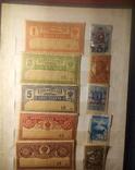Лот марок photo 2