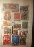 Лот марок photo 3