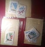 Лот марок photo 11