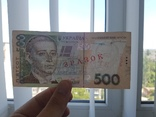 500 гривен 2011 год Зразок Арбузов photo 3