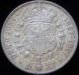 2 крони 1907 року, «золоте весілля», Швеція, срібло 15 г
