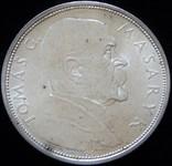 10 крон 1928 року. Чехословаччина, «Масарик», срібло10 г photo 2