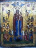 Икона Божией Матери «Всех скорбящих Радость» 44х35.5х2.6см photo 5