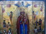 Икона Божией Матери «Всех скорбящих Радость» 44х35.5х2.6см photo 6