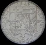 20 крон 1937 року. Чехословаччина, «Робітники», срібло12 г
