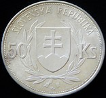 50 крон 1944 року. Словаччина, «Тіссо», срібло 16,5 г