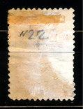 Земство 1892 Оплаченная Коломенской Земской Почты 3 коп., Лот 3169 photo 2