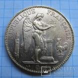 100 франков 1908 г. Франция (Ангел) photo 1