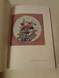 1957 Каталог Японского Искусства Токио для СССР образец полиграфии photo 2