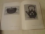 1957 Каталог Японского Искусства Токио для СССР образец полиграфии photo 4