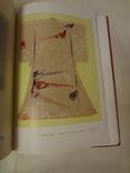 1957 Каталог Японского Искусства Токио для СССР образец полиграфии photo 6