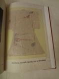 1957 Каталог Японского Искусства Токио для СССР образец полиграфии photo 7