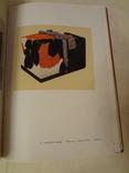 1957 Каталог Японского Искусства Токио для СССР образец полиграфии photo 9