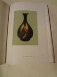 1957 Каталог Японского Искусства Токио для СССР образец полиграфии photo 10