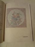 1957 Каталог Японского Искусства Токио для СССР образец полиграфии photo 12