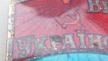 Знак Верховна Рада Української РСР #378 photo 3