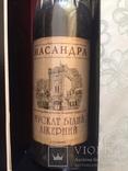 Вино Мускат Белый Ликерный Массандра, 1945 года урожая
