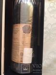 Вино Мускат Белый Ликерный Массандра, 1945 года урожая photo 2